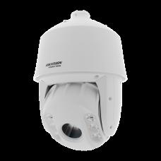 Speed Dome HDTVI Hikvision HWP-T5225I-A