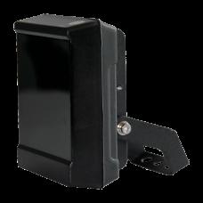 Foco infravermelho de alcance 40m IR45-40