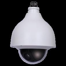 Câmara X-Security IP PTZ  2 Megap XS-IPSD7212SAW-2