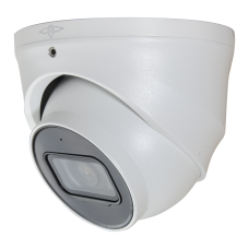 Câmara Turret IP X-Security XS-IPT987SWHA-2P